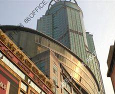 珠光御宾国际商业中心