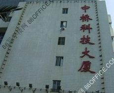 中侨科技大厦外立面