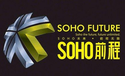 SOHO前程重新定位石家庄写字楼新标准