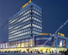 明海商业广场