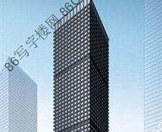 广州银行大厦外立面