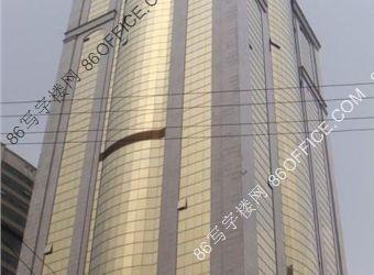 贸易大厦出租 南京东路地铁站 5A级写字楼 豪华 大气 86写字楼网图片