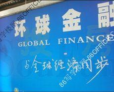 环球金融外立面