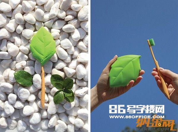 创意设计作品:树叶随身杯