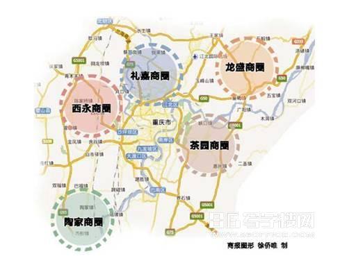 重庆市主城地图下载