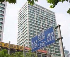 瑞丰国际商务大厦外立面
