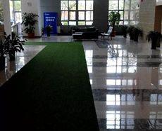 杏林湾商务运营中心