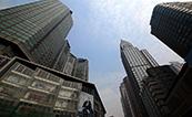 """重庆不同阶段的""""第一高楼"""""""