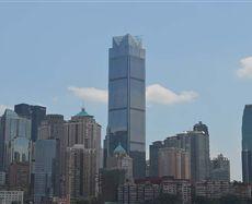 重庆环球金融中心外立面