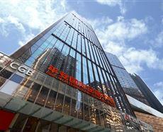 平安国际金融中心外立面