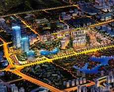 重庆财富金融中心