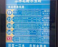 苏宁清江广场