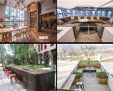重庆创意公园景观图