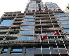 艺腾国际商务大厦