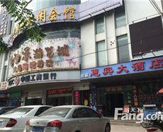 白云商业中心