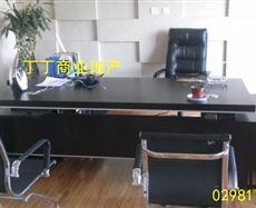 汇鑫IBC(高新管委会旁)