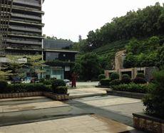 番山创业中心