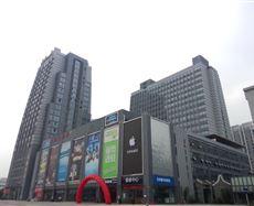 中海联•南沙国贸中心