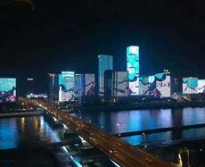 三盛City