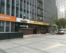 南京万达广场