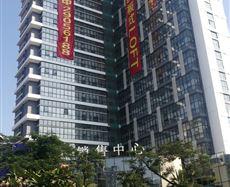招鑫富荔广场
