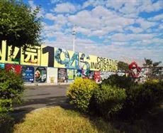 万柳村大街56号1946创意产业园
