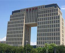 明星商务中心