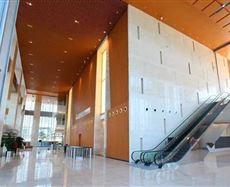 台江宁化IFC福州国际金融中心5A甲级写字楼