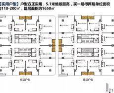 大冲商务中心中国储能大厦香年广场智慧广场