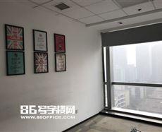 锦江东大街紫东楼段35号