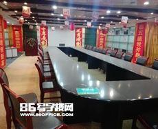 重庆渝中区临江支路2号