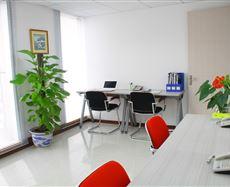广州国际银行中心