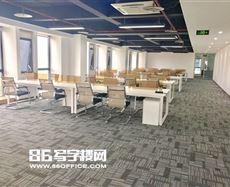 重庆市北部新区金开大道66号