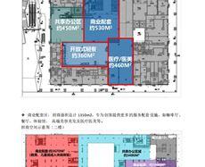 南山区沙河西路 1819 号深圳湾生态科技园 1 区 1 期 1-2 楼