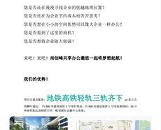 沙河西路 1819 号深圳湾生态科技园 1 区 1 期 2 楼