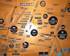 大雅金开国际区位图