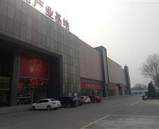 中国平阴玫瑰产业基地