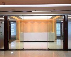 英利国际金融中心