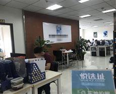 扬子江商务中心