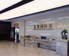 宝象国际商务中心