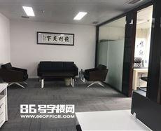 江北嘴金融街3号