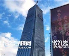 重庆市江北区观音桥商业圈东南角渝北二村2号地块
