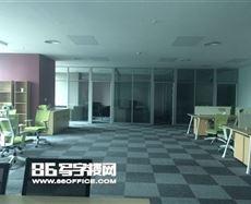 渝中区民权路40号