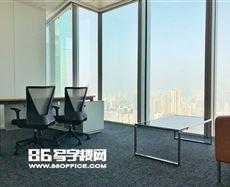 重庆环球金融中心