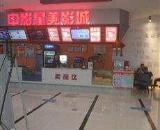 汉阳区玫瑰街与百灵路交叉口东南100米