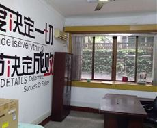 重庆市九龙坡区杨渡一支路