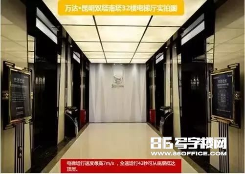 """300米昆明万达双塔——中国最高双塔的9宗""""最"""""""