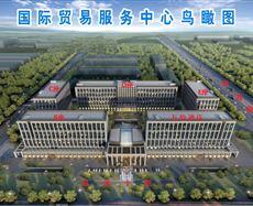 航空港区远航路与雍州路交叉口东南角