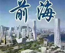 世茂前海中心