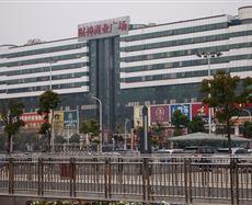 金磊(财神广场)6层C10室